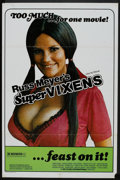 """Movie Posters:Adult, Supervixens (RM Films, 1975). One Sheet (27"""" X 41""""). Adult.. ..."""