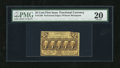Fractional Currency:First Issue, Fr. 1280 25c First Issue PMG Very Fine 20....