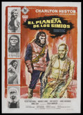 "Movie Posters:Science Fiction, Planet of the Apes (20th Century Fox, 1968). Spanish One Sheet(27.5"" X 38.5""). Science Fiction. Starring Charlton Heston, R..."