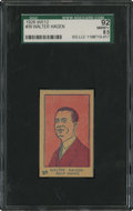 Golf Cards:General, 1926 W512 #39 Walter Hagen SGC 92 NM/MT+ 8.5....