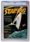 Magazines:Science-Fiction, Starlog #5 (Starlog Press, 1977) CGC VF/NM 9.0 White pages....
