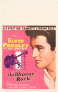 "Movie Posters:Elvis Presley, Jailhouse Rock (MGM, 1957). Window Card (14"" X 22"").. ..."