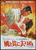 "Movie Posters:Academy Award Winners, Gone with the Wind (MGM, R-1989). Japanese B2 (20.25"" X 28.5"").Academy Award Winners.. ..."