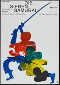 "Movie Posters:Action, The Seven Samurai (Atlas, R-1962). German A1 (23"" X 33""). Action....."