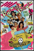 "Movie Posters:Comedy, Back to the Beach (Paramount, 1987). One Sheet (27"" X 41""). Comedy.. ..."