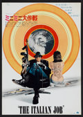 "Movie Posters:Action, The Italian Job (Paramount, 1969). Japanese Speed (14"" X 20"").Action.. ..."