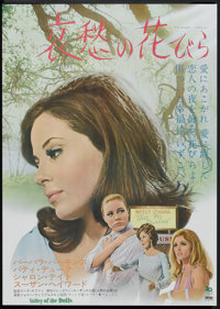 "Valley of the Dolls (20th Century Fox, 1967). Japanese B2 (20.25"" X 28.5""). Cult Classic"