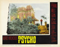 "Movie Posters:Hitchcock, Psycho (Paramount, 1960). Lobby Card (11"" X 14""). ..."