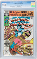 Modern Age (1980-Present):Superhero, Captain America #266-268 CGC-Graded Group (Marvel, 1982) CGC NM/MT9.8 Off-white to white pages.... (Total: 3 Comic Books)