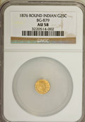 California Fractional Gold: , 1876 25C Indian Round 25 Cents, BG-879, R.4, AU58 NGC. NGC Census:(1/16). PCGS Population (2/73). (#10740)...