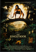 "Movie Posters:Adventure, The Jungle Book Lot (Buena Vista, 1994). One Sheets (4) (27"" X 41""& 27"" X 40"") DS. Adventure.. ... (Total: 4 Items)"