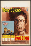 """Movie Posters:War, The Outsider (Universal, 1962). Belgian (14"""" X 22""""). War.. ..."""