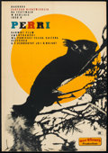 "Movie Posters:Adventure, Perri (Buena Vista, 1958). Polish One Sheet (22"" X 33"").Adventure.. ..."