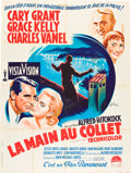"Movie Posters:Hitchcock, To Catch a Thief (Paramount, 1955). French Grande (47"" X 63"").. ..."