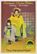 "Movie Posters:Short Subject, Burton Holmes Travel Pictures (Paramount, 1921). One Sheet (27"" X41"") ""Three Marvelous Matsuri."". ..."