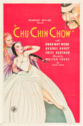 "Movie Posters:Adventure, Chu Chin Chow (Gaumont, 1934). One Sheet (27"" X 41"").. ..."