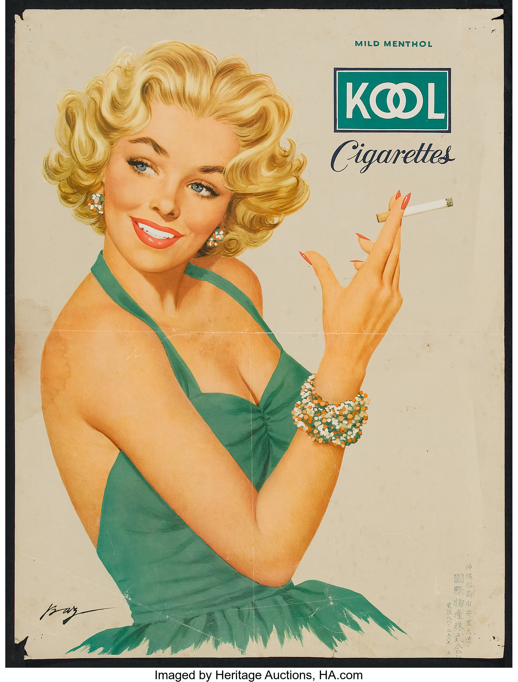 """Kool Cigarettes Ad (1950s). Japanese Poster (14.5"""" X 19.25""""). ...   Lot #51065   Heritage Auctions"""