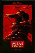 "Movie Posters:Animated, Mulan Lot (Buena Vista, 1998). One Sheets (2) (27"" X 40"") SSAdvance. Animated.. ... (Total: 2 Items)"