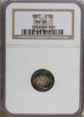 Early Half Dimes: , 1800 H10C MS65 NGC. NGC Census: (5/3). PCGS Population (4/3).Mintage: 40,000. Numismedia Wsl. Price for NGC/PCGS coin in M...