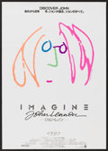 "Movie Posters:Rock and Roll, Imagine: John Lennon (Warner Brothers, 1988). Japanese B2 (20.25"" X28.5""). Rock and Roll.. ..."