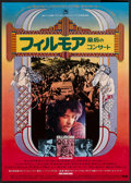 "Movie Posters:Rock and Roll, Fillmore (20th Century Fox, 1972). Japanese B2 (20.25"" X 28.5"").Rock and Roll.. ..."