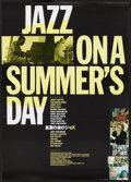 "Movie Posters:Documentary, Jazz on a Summer's Day (Nippon Herald Films, R-1980s). Japanese B2 (20.25"" X 28.5""). Documentary.. ..."