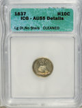 Seated Half Dimes: , 1837 H10C No Stars, Large Date (Curl Top 1)--Cleaned--ICG. AU55Details. NGC Census: (35/811). PCGS Population (58/550). Mi...
