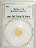 California Fractional Gold, 1853 50C Peacock Reverse 50 Cents, BG-302, Low R.4, AU58 PCGS....