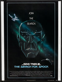 "Star Trek III: The Search for Spock (Paramount, 1984). Poster (30"" X 40""). Science Fiction"