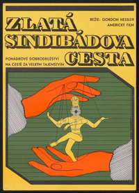 "The Golden Voyage of Sinbad (Columbia, 1977). Czechoslovakian Poster (11.25"" X 16""). Fantasy"