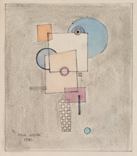PAUL KELPE (American, 1902-2002) Untitled, 1930 Watercolor and ink on paper 6 x 5 inches (15.2 x