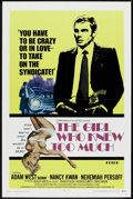 """Movie Posters:Crime, The Girl Who Knew Too Much (Commonwealth United, 1969). One Sheet (27"""" X 41""""). Crime.. ..."""