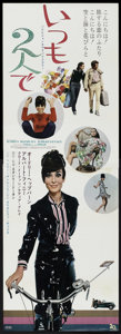 "Movie Posters:Drama, Two for the Road (20th Century Fox, 1967). Japanese STB (20"" X58""). Drama.. ..."