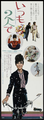 "Two for the Road (20th Century Fox, 1967). Japanese STB (20"" X 58""). Drama"