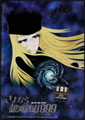 """Movie Posters:Animated, Galaxy Express 999 (Nelson Entertainment, 1981). Japanese B2 (20"""" X 29""""). Animated.. ..."""