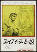 "Movie Posters:Drama, Five Easy Pieces (Columbia, 1971). Japanese B2 (20"" X 29""). Drama....."