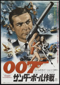 "Movie Posters:James Bond, Thunderball (United Artists, R-1974). Japanese B2 (20"" X 29""). James Bond.. ..."