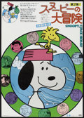 "Movie Posters:Animated, Snoopy, Come Home! (TOWA, 1973). Japanese B2 (20"" X 29"").Animated.. ..."