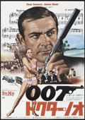 "Movie Posters:James Bond, Dr. No (United Artists, R-1972). Japanese B2 (20"" X 28.5""). JamesBond.. ..."