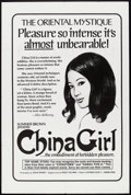 """Movie Posters:Adult, China Girl (Cinepix Film Properties, 1977). One Sheet (27"""" X 41"""").Adult.. ..."""