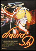 """Movie Posters:Science Fiction, Liquid Sky (Cinevista, 1982). Litho Poster (25"""" X 36"""") and OneSheet (25"""" X 36""""). Science Fiction.. ... (Total: 2 Items)"""