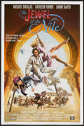 "Movie Posters:Adventure, The Jewel of the Nile (20th Century Fox, 1985). One Sheet (27"" X41""). Adventure.. ..."