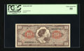 Military Payment Certificates:Series 641, Series 641 $10 PCGS Choice About New 55. ...