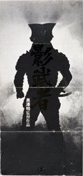 "Movie Posters:War, Kagemusha (Toho, 1980). Japanese Poster (19"" X 40"").. ..."