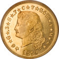 Proof Four Dollar Gold Pieces, 1879 $4 Flowing Hair, Judd-1635, Pollock-1833, R.3, PR64 Cameo PCGS. CAC....