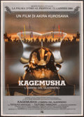 "Movie Posters:War, Kagemusha (20th Century Fox, 1980). Italian 2 - Folio (39"" X 55"").War.. ..."