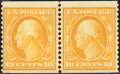 Stamps, 10c Yellow, Horizontal Coil (356),... (Total: 1 Slab)
