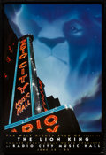 """Movie Posters:Animated, The Lion King (Buena Vista, 1994). New York One Sheet (27"""" X 40"""") Advance. Animated.. ..."""
