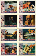 """Movie Posters:Science Fiction, War of the Colossal Beast (American International, 1958). LobbyCard Set of 8 (11"""" X 14""""). ... (Total: 8 Items)"""