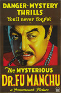 "Movie Posters:Horror, The Mysterious Dr. Fu Manchu (Paramount, 1929). One Sheet (27"" X 41"") Style B. ..."